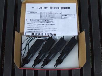 DSCF2090.JPG
