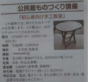 hirakawa001.jpg